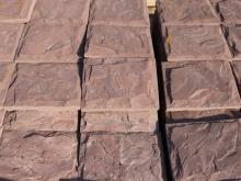 Плитка  из сланца бордовая околотая, 200*150*25