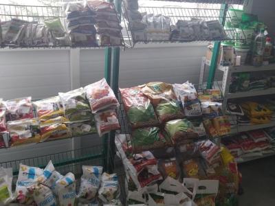 Средства для защиты растений от вредителей и болезней