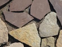 Сланец, песчаник колотый в ассортименте